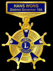 Lions Club District 19A